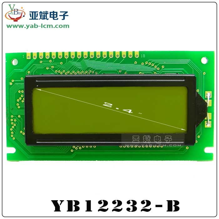 YB12232B(YELLOW GREEN)
